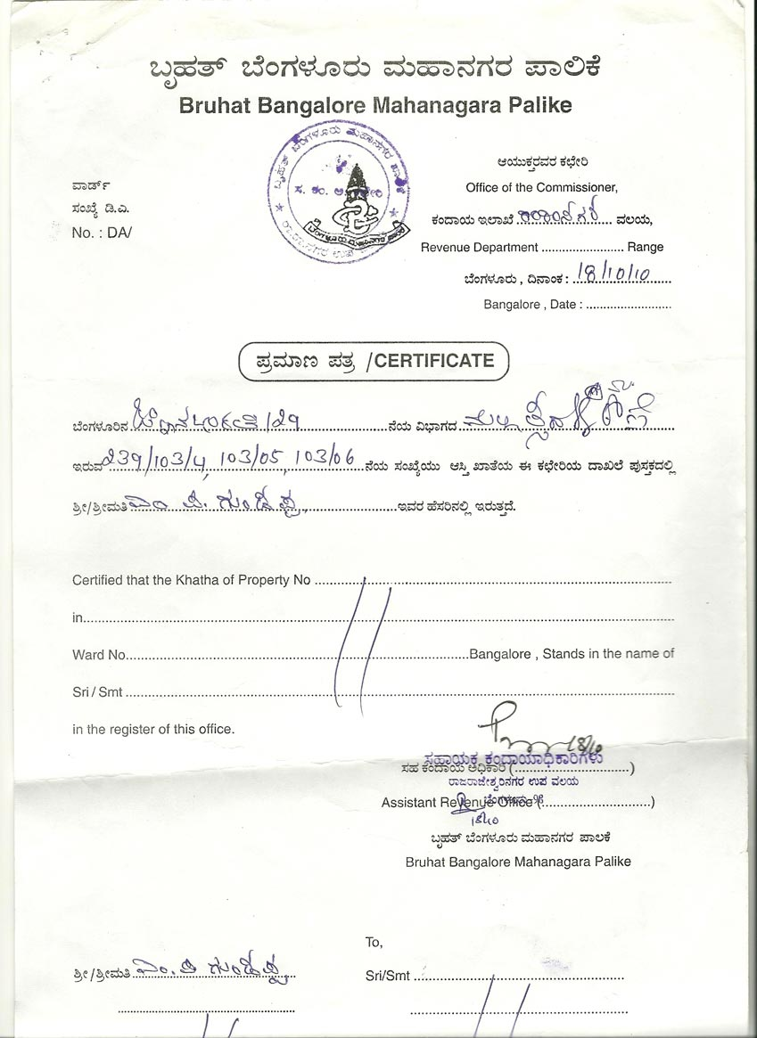 Possession certificate sample bangalore image collections possession certificate sample bangalore choice image certificate possession certificate sample bangalore gallery certificate possession certificate sample yadclub Gallery